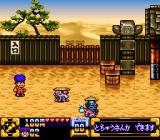 Ganbare Goemon Kirakira Dōchū: Boku ga Dancer ni Natta Wake SNES Start of a new game