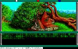 Champions of Krynn PC-98 Intro