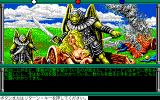 Champions of Krynn PC-98 Encounter outside