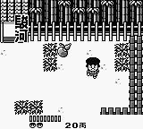 Ganbare Goemon: Sarawareta Ebisumaru! Game Boy Start of a new game