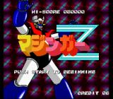 Mazinger Z SNES Title Screen
