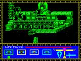 Rasputin ZX Spectrum 128k version : That first step is a problem because there isn't anything to walk onto. So it's a long, long drop