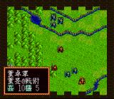 Romance of the Three Kingdoms SNES Battle