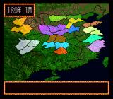 Romance of the Three Kingdoms SNES The regional map