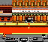 Defenders of Dynatron City NES OUtside the theater