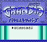 Grandia: Parallel Trippers Game Boy Color Main Menu
