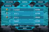 R-Type iPhone This game also features an online global leader board!