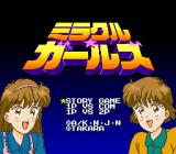 Miracle Girls: Tomomi to Mikage no Miracle World Adventure SNES Title Screen