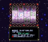 Miracle Girls: Tomomi to Mikage no Miracle World Adventure SNES Celestial Slots