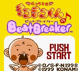 Hanasaka Tenshi Tentenkun no Beat Breaker Game Boy Color Title Screen