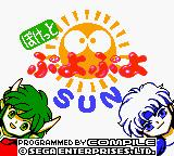 Puyo Puyo Sun Game Boy Color Title Screen