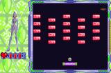 Winx Club: Quest for the Codex Game Boy Advance ... she can't even do Breakout right.