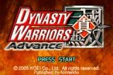 Dynasty Warriors Advance Game Boy Advance Title screen