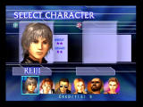Deadly Strike PlayStation 2 Character Selection