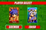 Goemon: New Age Shutsudō! Game Boy Advance Selecting character