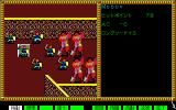 Pools of Darkness PC-98 Intense battle against giant creatures in a dungeon