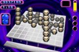 Super Bubble Pop Game Boy Advance Game over