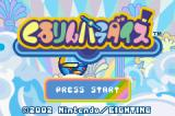 Kururin Paradise Game Boy Advance Title screen