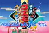 Kessakusen! Ganbare Goemon 1+2: Yuki-hime to Magginesu Game Boy Advance Select game screen