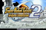 Super Robot Taisen: Original Generation 2 Game Boy Advance Title screen