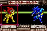 Shin Megami Tensei: Devil Children - Puzzle de Call Game Boy Advance Character selection