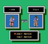 Final Match Tennis TurboGrafx-16 Vs. screen