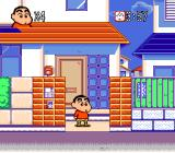 Crayon Shin-chan: Arashi o Yobu Enji Genesis Starting outside the house