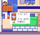 Crayon Shin-chan: Arashi o Yobu Enji Genesis Found another item