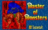 Master of Monsters PC-98 Title screen