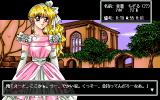 "Ippatsu Jang! PC-98 The obligatory ""serious relationship"" girl"