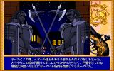 Iris Tei Serenade PC-98 The guards won't let you in
