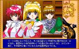 Iris Tei Serenade PC-98 The three heroines