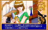 Iris Tei Serenade PC-98 Maybe she needs my help...