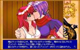 Iris Tei Serenade PC-98 ...and that's how we solve them! :)
