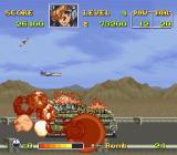 U.N. Squadron SNES Not that tough, he's blown to bits