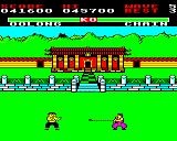 Yie Ar Kung-Fu BBC Micro The second round, with a different backdrop.