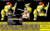 Irium PC-98 High-level enemies vs. a high-level party! Opening the items menu