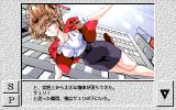Erotic Baka Novel: Denwa no Bell ga... PC-98 Dramatic scene...