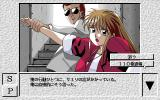 Erotic Baka Novel: Denwa no Bell ga... PC-98 Follow them or call the police? Tough choices!