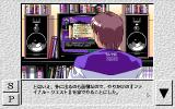 Erotic Baka Novel: Denwa no Bell ga... PC-98 ...and simply play computer games!