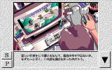 "Erotic Baka Novel: Denwa no Bell ga... PC-98 You can even choose which game to play! You opt for a ""RPG""..."