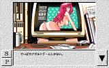 Erotic Baka Novel: Denwa no Bell ga... PC-98 ...but you can also choose to play a hentai game! A hentai game in a hentai game! Am I right, or am I right, or am I right? :)
