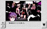 Erotic Baka Novel: Denwa no Bell ga... PC-98 Wild night life. Dancing in a disco, drinking...