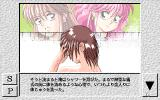 Erotic Baka Novel: Denwa no Bell ga... PC-98 One of your choices is to stay at home and masturbate! I'm not kidding!..