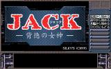 Jack: Haitoku no Megami PC-98 Title screen