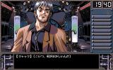 Jack: Haitoku no Megami PC-98 Not everyone here is a pretty girl...