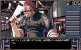 Jack: Haitoku no Megami PC-98 You sure you could trust such a mechanic?..