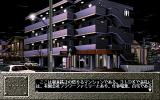 Jealousy PC-98 Outside of Kotarou's new place