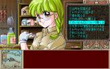 Joker II PC-98 24-hour convenience store