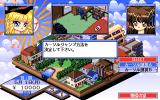 JYB PC-98 Otomegawa's house